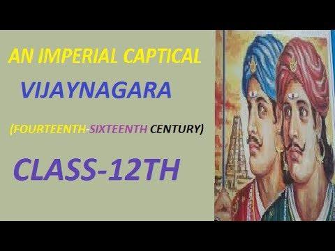 vijayanagar  class 12th