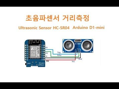 초음파센서 거리측정 Ultrasonic Sensor HC-sr04 Arduino D1-mini [두원공과대학교 메카트로닉스공학과 김동일교수] 3-0-32