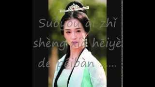童丽 -Tong Li -Ni Zai Na Li (Where Are You) Lyrics