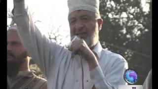 Khi jamat ISlami Protest PKG Shamil .mp4