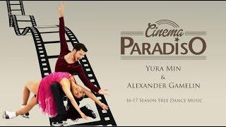 민유라 & 알렉산더 겜린 Yura MIN & Alexander GAMELIN 16-17 Season FD Music