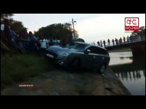 SUV topples into Viyana Canal; search underway to find driver