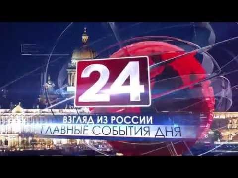 Новости Армении -