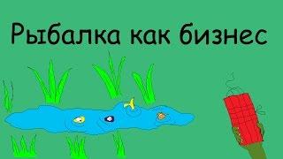 Рыбалка, заработок адены в Lineage 2 | Интерлюд