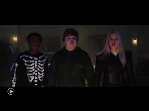 Ужастики 2: Беспокойный Хеллоуин — Русский тизер-трейлер 2018