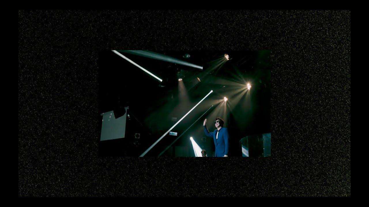 蕭煌奇 Ricky Hsiao〈朋友你現在好無〉Official MV