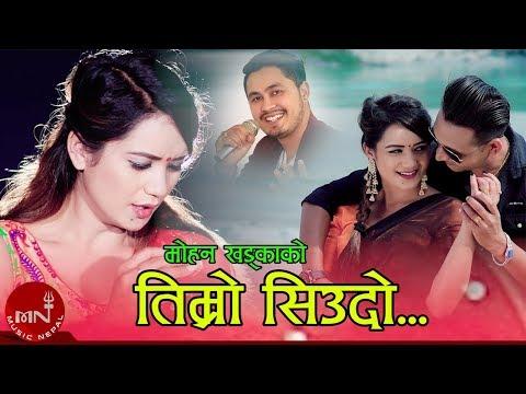 Mohan Khadka  New Lok Dohori 2075/2019 | Timro Sindoor - Paru Manandhar | Sarika KC & Rijan Bashyal