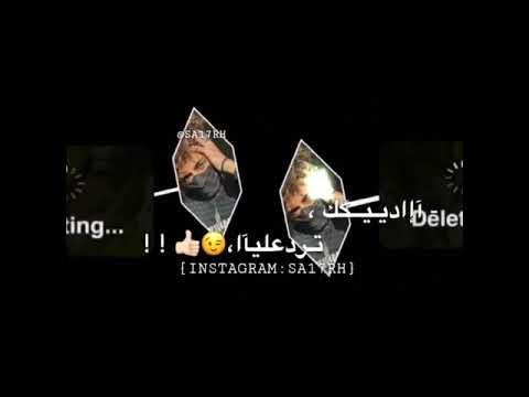 مهرجان انا اصلا جن اديك في الحاره سجاره محمد رمضان تصميم انستقرام Youtube