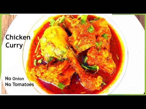 CHICKEN CURRY WITHOUT ONIONS AND TOMATOES|CHICKEN CURRY WITH NO ONIONS AND NO TOMATOES