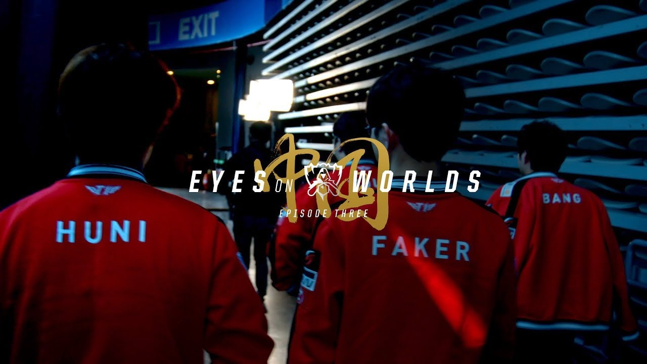 Eyes on Worlds: Episode 3 (2017)
