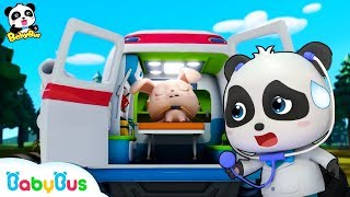 Xe cứu hộ xuất phát! | Kiki và Biệt đội xe quái xế cứu hộ | Nhạc thiếu nhi vui nhộn | BabyBus