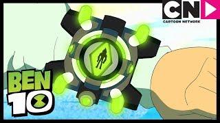 Ben 10 Deutsch | Melodien für Milliarden | Cartoon Network