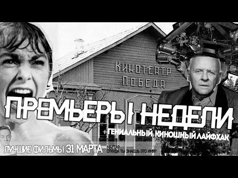Курорты России, Где Отдохнуть, Что Посмотреть