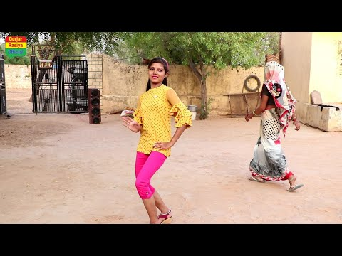 इस लड़की ने किया भाभी के सामने जबरदस्त देहाती डांस || सुनी सुनी रे अटारी || Gurjar Rasiya Official