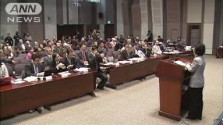 ソウルで拉致問題の国際会議 家族会代表も参加(10/11/02)