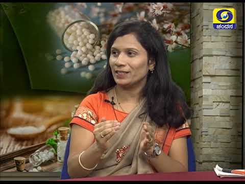 Obesity - Causes and its treatment in Homeopathy | TV Doctor | DD Chandana | 03-04-2019