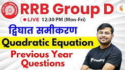 12:30 PM - RRB Group D 2019   Maths by Sahil Sir   Quadratic Equations (PYQs)
