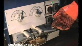 Сварка ленточной пилы(, 2012-03-18T11:17:00.000Z)