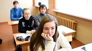 29 школа 11 а клип  урок химии