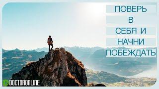 На вершине горы. Настрой на позитивные изменения в жизни.
