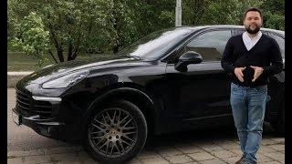 Porsche Cayenne. Как навалить и не разориться? [ найдем-авто.рф ]