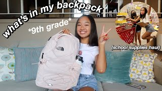WHAT'S IN MY BACKPACK 2020 (school supplies haul) *9th grade* | Nicole Laeno