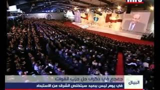 Dr SAMIR GEAGEA wishes toward syria regime Lebanese Forces 08 TH Dissolution Commemoration