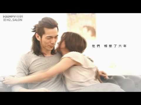 Love Hair Story - HAPPYHAIR 愛的新開始  trailer