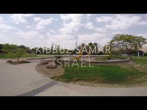 Israel hiking trip - Kibbuz Samar 2016