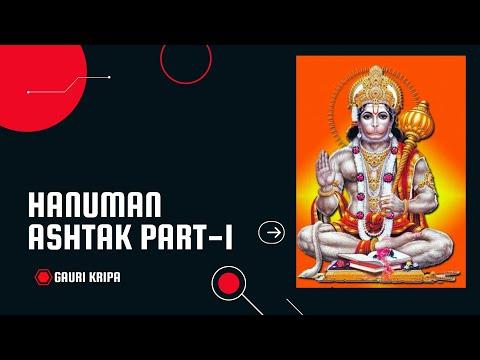 Shri Hanumaan Ashtak