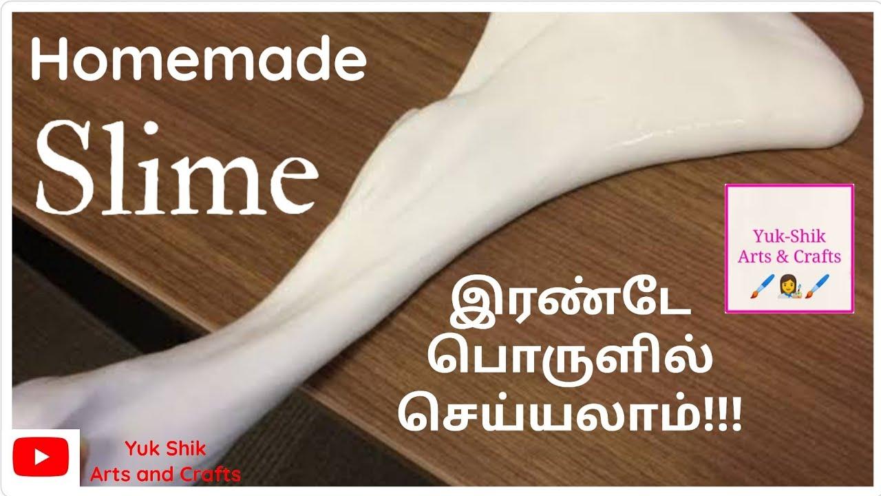 Homemade Slime/diy slime/how to make slime/slime in tamil/yuk shik arts and crafts
