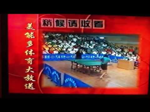 "ARD Masters-Gala 1999 , Munic , ""On Asian Tour"" im CHINA TELEVISION"