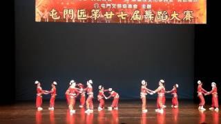東華三院鄧肇堅小學-第廿七屆跳舞比賽 銀獎 !!