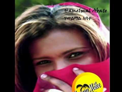 "Hamelal Abate ""Ermhin Awta""   Best thumbnail"