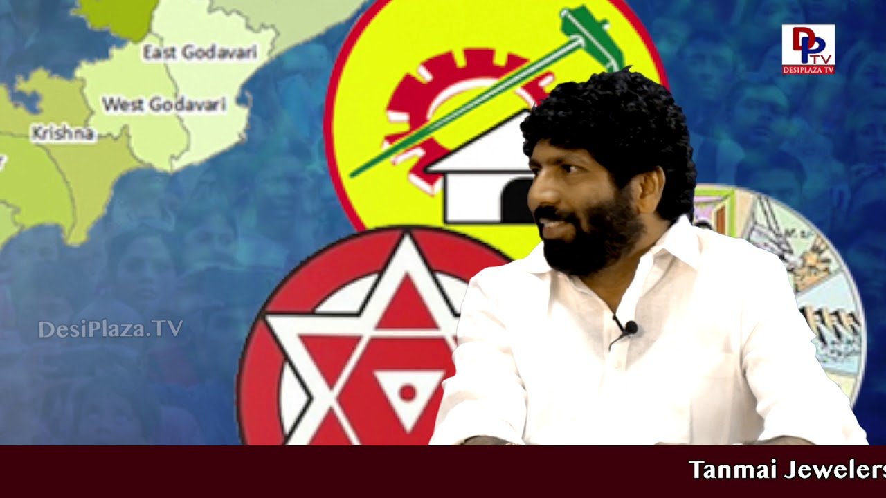 Full Interview - TDP VS YSRCP Vs Jansena - Who will win 2019 elections?  l Krishna Koduru | Madhav