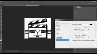 Как сделать логотип в программе Sony Vegas Pro 12.0. Izuchenie program.(В данном видео я рассказываю как сделать логотип для Вашего видео, использовала при этом программу фотошоп,..., 2014-02-19T18:52:58.000Z)