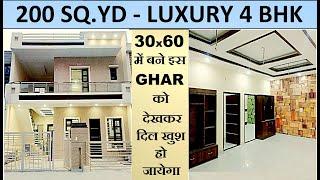 8 marla: 4 Bedroom +2 kitchen double storey house +luxury interior sunny enclave mohali punjab india