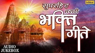 BHAKTIGEETE - JUKEBOX   Anuradha Paudwal, Suresh Wadkar & Ajit Kadkade   Marathi Devotional Songs