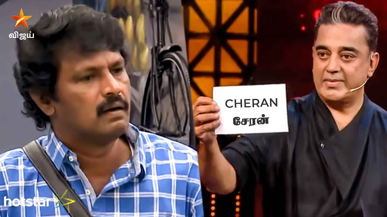 Image result for Bigg Boss Cheran evicted