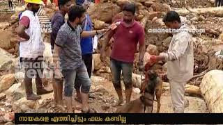 Search for missing people using Sniffer dogs fails in Puthumala
