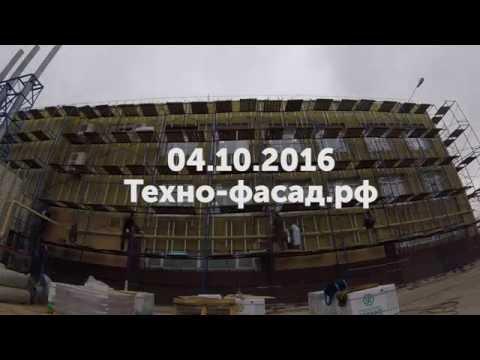 Работа: Фасадчик мокрый фасад в Москве - 662 вакансии
