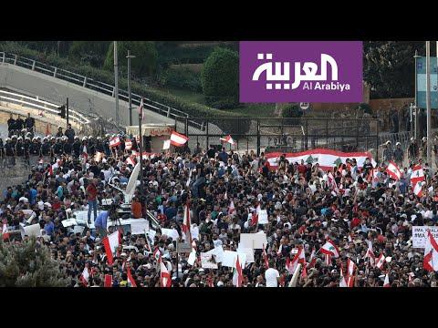 أمين جميل للعربية: حزب الله مسؤول عن العديد من مشكلات لبنان  #لبنان_ينتفض  - نشر قبل 3 ساعة