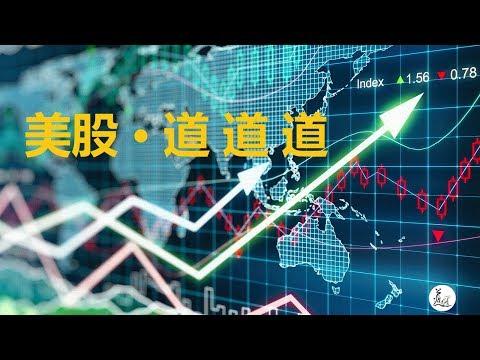 【道】【美国股市】SPY 4_22_2019 当前需求向上,VXXB这周都是以日线为锚 在小时线上买低点