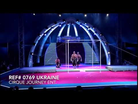 High Bar Act (Ref#0769 Ukraine)
