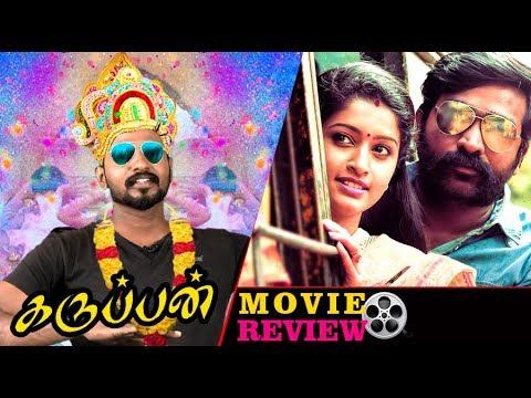 Karuppan Movie Review | Vijay Sethupathi...