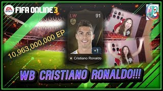 ~ I PACKED WB CR!!!! June Diamond Package - FIFA ONLINE 3
