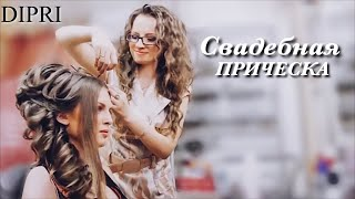 видео Прически невесты с фатой на длинные, средние и короткие волосы, фото