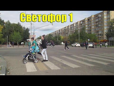 Видео Футаж li1 - Светофор 1