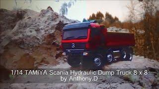 1/14 TAMIYA Hydraulic Dump truck 8x8 / RC Metal Constuction Vehicle