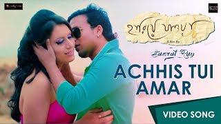 achhis-tui-amar-hariye-jawa-song-prithwijit-samrat-ray-saania-rish